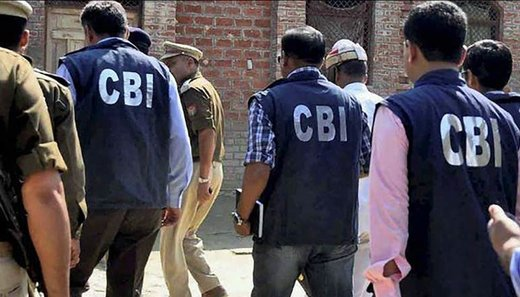 Why a Revamping of the CBI Is Necessary